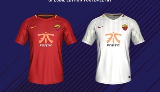 サッカーゲーム『FIFA 18』のゲーム内にプロeスポーツチームのユニフォームが登場