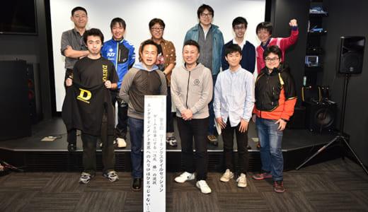 DeToNator江尻氏がプロライセンスやオリンピック、海外eスポーツに挑み続ける理由について語るトークイベントレポートが4Gamer.netに掲載