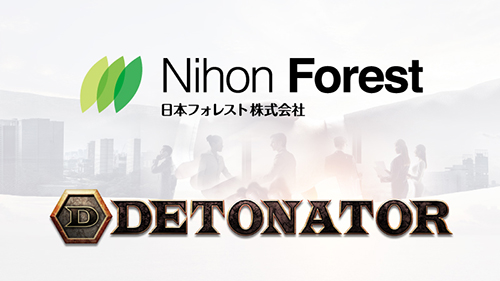 プロゲームチーム『DeToNator』がeスポーツと異業種の「日本フォレスト株式会社」とスポンサー契約を締結