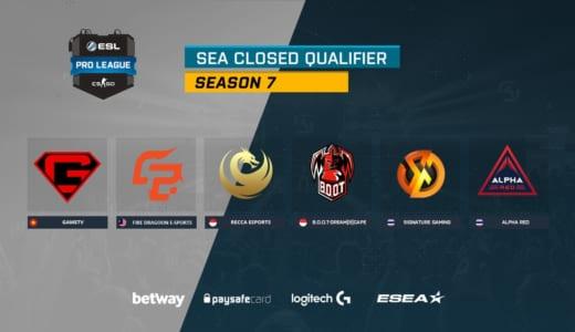 CS:GO『ESL Pro League』東南アジア予選の招待出場チーム発表