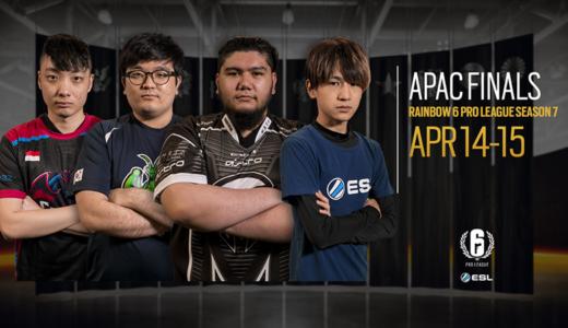 『Rainbow Six Pro League Season 7 Asia Pacific』が4/14(土)、15(日)に開催、日本のSengoku Gaming、野良連合が出場