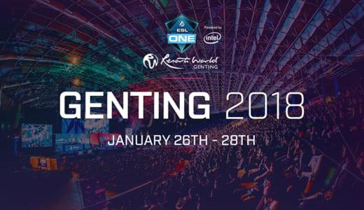 Dota 2プロサーキット『ESL One Genting 2018』が2018年1月23日(火)13時より開幕