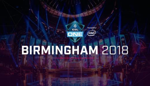 イギリス初のDota 2メジャー大会『ESL One Birmingham 2018』が2018年5月23~27日に賞金総額100万ドルで開催