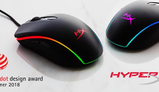 ゲーミングマウス『HyperX Pulsefire Surge』が日本で発売開始、Pixart 3389センサー搭載、360度LED発光対応