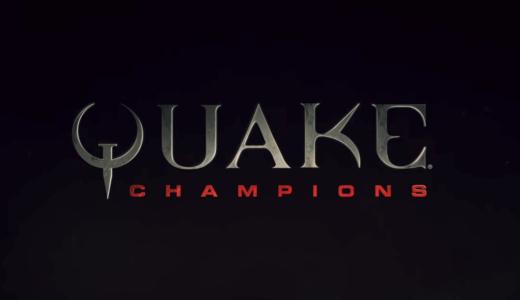 「THE ARENA CALLS」、オフラインイベント『Quake Champions LAN #1』が東京都内で6月23日(土)に開催