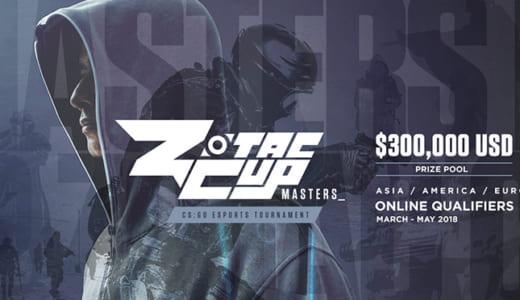 賞金総額3,000万円以上のeスポーツトーナメント『ZOTAC CUP MASTERS CS:GO 2018』が開催、日本予選も実施決定