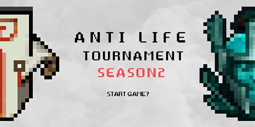 日韓Dota 2大会『ANTI LIFE TOURNAMENT SEASON 2』の出場チーム、グループ分け決定、10/21(土)18時開幕