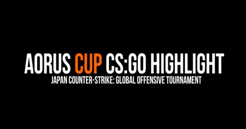 ムービー『AORUS CUP CS:GO Highlight Fragmovie』