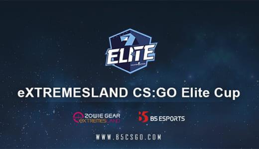 CS:GOアジア大会『eXTREMESLAND CS:GO Elite Cup』東アジア予選 決勝トーナメントが1/9(火)よりスタート