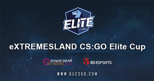 CS:GOアジア大会『eXTREMESLAND CS:GO Elite Cup』の参加登録締め切り、試合開始日が延長、クリスマスや年末年始を配慮