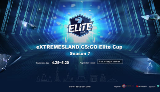 『eXTREMESLAND CS:GO Elite Cup Season 7』、日本も出場可能な東アジア大会のエントリーがスタート