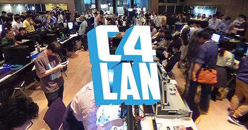 日本最大級のLANパーティ『C4 LAN 2017 WINTER』が2017年12月15日(金)~17日(日)に東京流通センターで開催