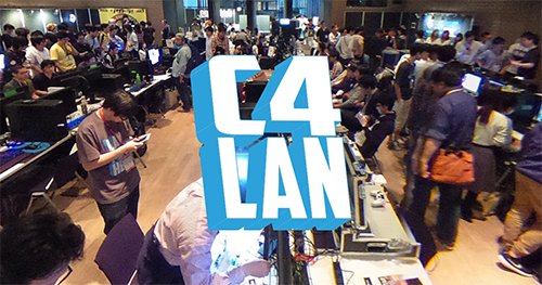 日本最大級のLANパーティ『C4 LAN 2017 WINTER』のチケットが10/9(月・祝)12時より発売開始