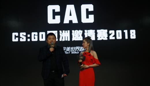 Perfect WorldとPGLが賞金総額30万ドルの『CS:GO Asia Championships』を開催