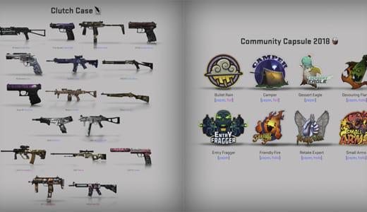 『CS:GO』アップデート(2018-02-15)、新たな武器スキンやステッカーを含む「Clutch Case」と「Community Capsule 2018」がリリース