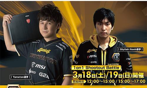 プロゲームチームDeToNatorメンバーとの『Overwatch』対戦イベントが3/18(土)~19(日)に大阪・ヨドバシ梅田で開催