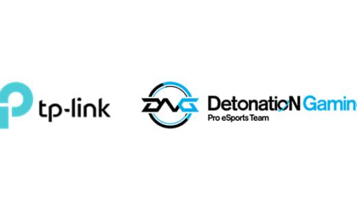 プロeスポーツチーム『DetonatioN Gaming』がネットワーク機器を手がける『TP-Link Japan』とスポンサー契約を締結