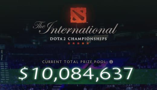 Dota 2公式世界大会『The International 2018』の賞金総額が早くも1000万ドルを突破(約11億円)