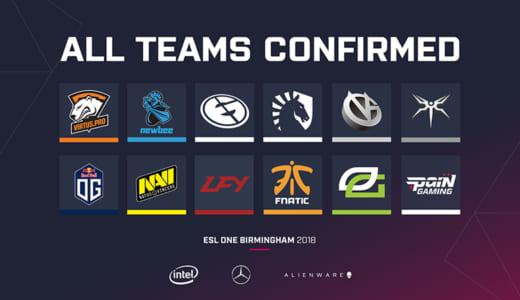 Dotaプロサーキット メジャー大会『ESL One Birmingham 2018』の出場全12チームが決定