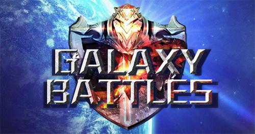 賞金総額100万ドル Dota 2プロサーキット『Galaxy Battles II Major』が2018年1月に開催