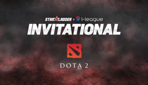 Dota2プロサーキット『StarLadder i-League Invitational Season 4』が2018年2月1日(木)~4日(日)に開催