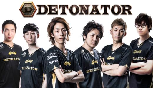 プロゲームチームDeToNatorと東海テレビがオフラインゲームイベント『Nagoya e-Sports Festival vol.0』を3月4日に愛知県・名古屋で開催