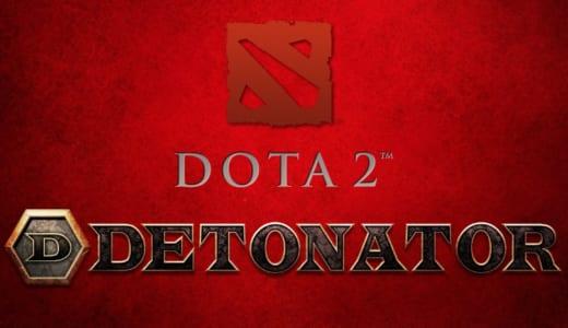 日本プロゲームチーム『DeToNator』がDota 2東南アジア部門を設立、フィリピンにゲーミングハウスを設置