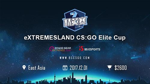 アマチュア向けCS:GOアジア大会『eXTREMESLAND CS:GO Elite Cup』開催決定、日本が出場可能な東アジア予選の出場登録を受付中