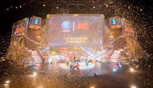 Dotaプロサーキット メジャー大会『EPICENTER XL』でPSG.LGDが優勝