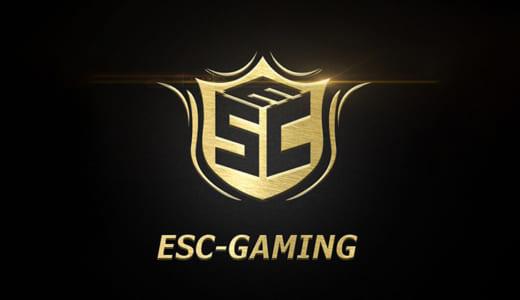 ゲーミングカフェ「e-sports cafe」がプロチーム『ESC-GAMING』を設立、『PUBG JAPAN SERIES』αリーグ出場「ARANZAN」と契約