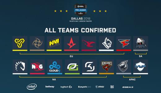 CS:GO『ESL Pro League Season 7 Finals』が2018年5月16日(水)0時より開幕予定