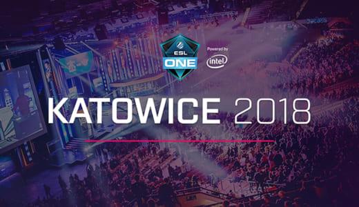 賞金総額100万ドルのDota 2大会『ESL One Katowice 2018』が開幕、MVPには最新のメルデスベンツを贈呈