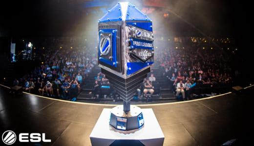 CS:GO『ESL Pro Series Season 7』が2/14(水)1時より開幕