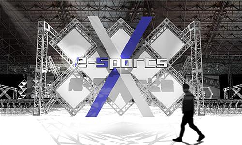 『東京ゲームショウ2017』「e-Sports X」の採用全8タイトルが決定、『CSO2』『Overwatch』のドリームチーム対決などを実施
