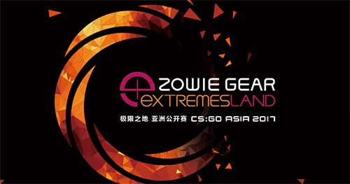 CS:GOアジア大会『eXTREMESLAND 2017』日本予選『GALLERIA GAMEMASTER CUP』オフライン決勝大会が9/16(土)、17(日)に開催