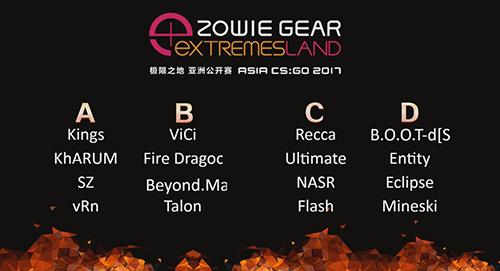 CS:GOアジア大会『ZOWIE eXTREMESLAND 2017』のグループ分け発表、日本SZ.AbsoluteはグループAに