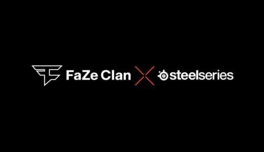 『SteelSeries』が世界トップクラスのプロゲームチーム『FaZe Clan』とオフィシャルパートナーシップ契約を締結
