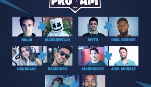 チャリティー賞金300万ドル(約3.3億円)の『Fortnite』イベントが『E3』にて開催、ゲーマー、DJ、ラッパー、俳優、格闘家などの有名人が出場