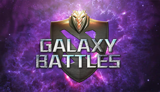 Valveがフィリピンのeスポーツ選手入国ルールがプライバシー侵害と判断、Dota 2大会『Galaxy Battles II』がプロサーキット対象外に変更