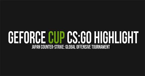 ムービー『GeForce CUP CS:GO Highlight Fragmovie』