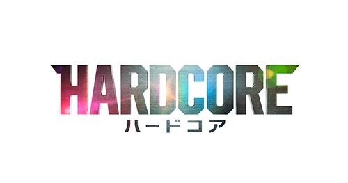 [PR] 自分がFPSをしているかのような視点で楽しめる映画『ハードコア』が2017年4月1日(土)より全国ロードショー