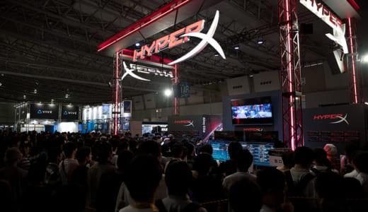 勢いを増す『HyperX』がTGS2017に初出展、最新ゲーミングデバイスはデザイン・設計を全てオリジナル仕様で展開