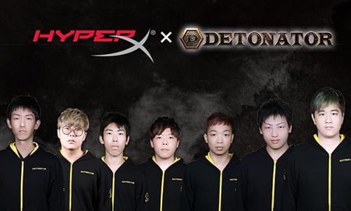 プロゲームチーム『DeToNator』と『HyperX』がスポンサード契約を発表