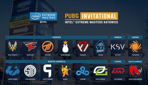 世界大会『PUBG Invitational IEM Katowice』準優勝のOpTic Gamingにバグ技の使用発覚、ペナルティにより最終成績が再計算となり5位に転落