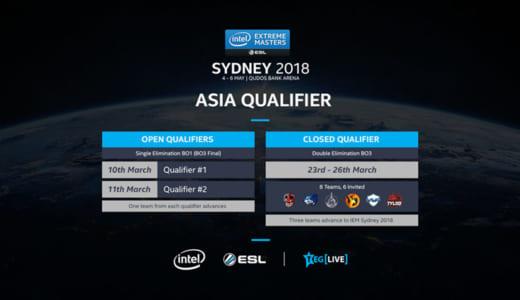 CS:GO『IEM Sydney 2018』アジアオープン予選が2018年3月10日(土)、11日(日)にオンラインで開催
