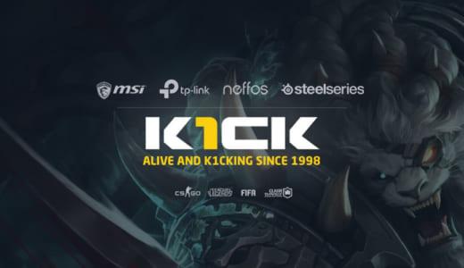ポルトガルの有名プロゲームチーム『k1ck』がウクライナ主体の新CS:GOチームを結成