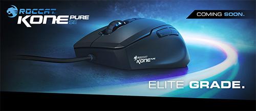 『ROCCAT』のエントリー向けゲーミングマウス『Kone Pure SE』が2017年12月下旬に国内で販売開始