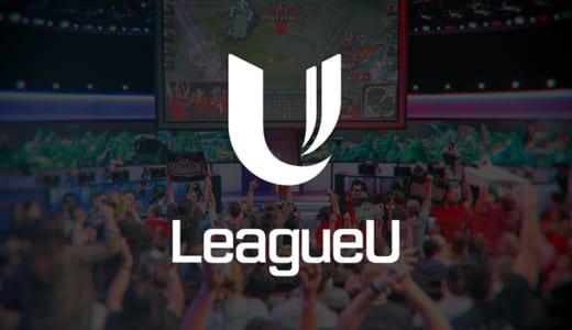 LoLの学生向けコミュニティ支援プログラム『LeagueU』が大学リーグ「JCL」と「WUL」を公式サポート