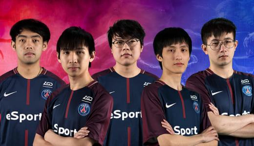 パリ・サンジェルマンFCのeスポーツチームが『Dota 2』に参入、中国の強豪「LGD Gaming」と提携