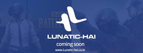 韓国プロチーム『Lunatic-Hai』が『CS:GO』と『PUBG』に参入予定、メンバーは今後発表
